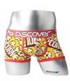 calzoncillos-Boxer-palomitas-pop-corn-discover-underwear-2300071
